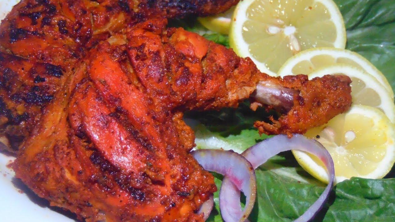 Tandoori Chicken - تندوری چکن
