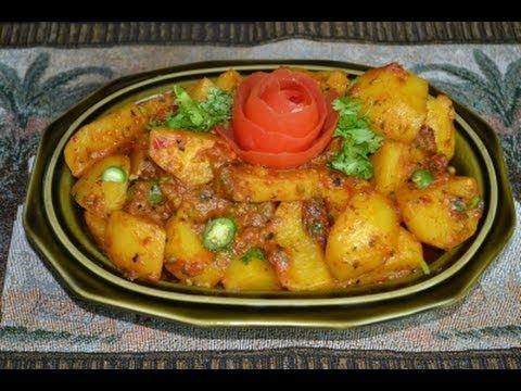 Aloo Ki Bhujia Recipe - آلو کی بھجیا ریسیپی