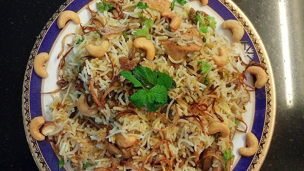 Afghani Biryani Recipe - افغانی بریانی ریسیپی