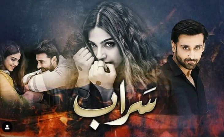 Saraab Hum TV Drama Cast