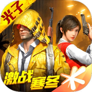 PUBG MOBILE CHINES VERSION
