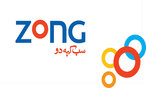 Zong sim Image Download