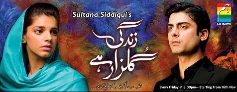 Fawad khan and sanam saeed